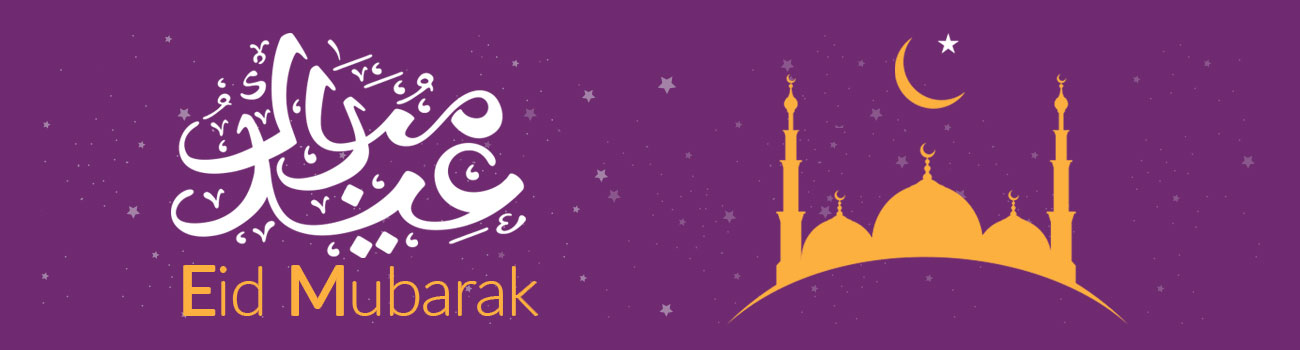 Eid Mubarak Message with purple background.  Image features a stylized outline of a mosque in yellow, a yellow moon, and a large white star.  Eid Mubarak written in white Arabic script and yellow roman script