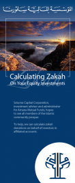 Calculating Zakah Brochure Cover