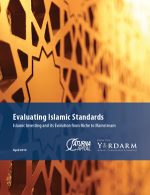 From The Yardarm - Evaluating Islamic Standards